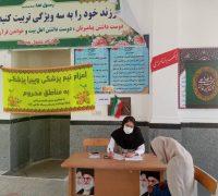 اعزام گروه پزشکی به مناطق محروم حاجی آباد/تصویر